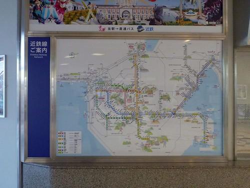 Kintetsu Ugata Station   by Kzaral