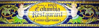 Columbia Restaurant Tampa June 2012 - 1 | by Gator Chris