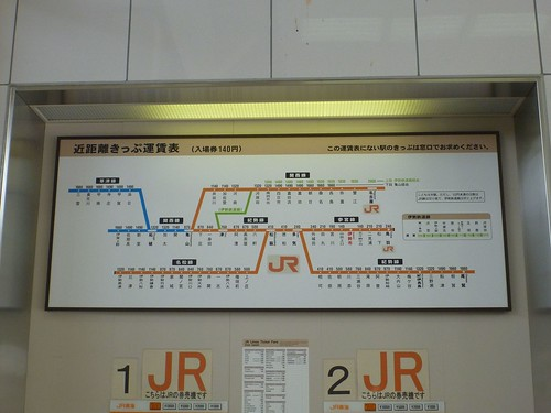 JR Iseshi Station | by Kzaral