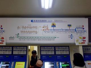Hanshin Umeda Station | by Kzaral