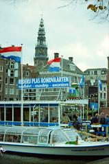 Amsterdam Netherlands Holland Rederij Plas Rondvaarten Damrak canal cruise roundtrip excursion July 1985 232