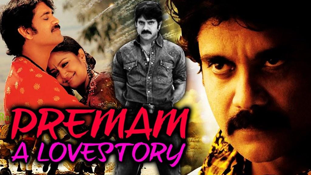 premam full movie download in tamil language