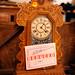 Ornate clock