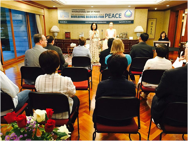 Korea-2016-09-22-International Day of Peace Observed in Korea