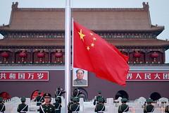 EPA_CHINA COMMUNIST PARTY CONGRESS
