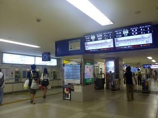 Sanyo-Akashi Station, Sanyo Electric Railway | by Kzaral