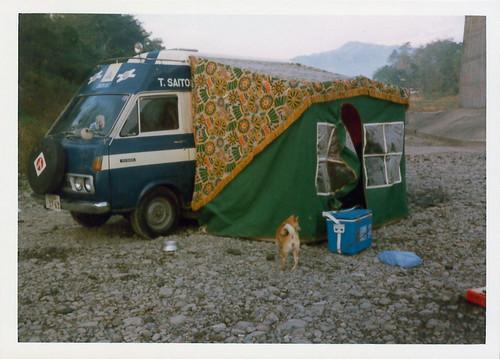 TOYOTA Hi-ACE Camping Car
