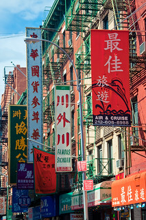 Chinese Signs in Chinatown, New York City | by terbeck