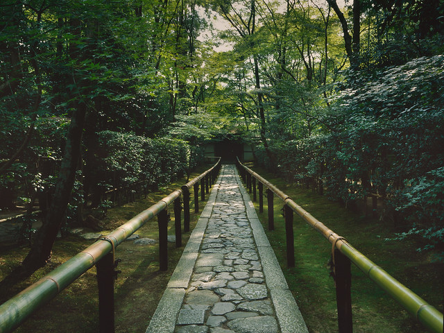 Stone Path to Koto-in, Daitoku-ji subtemple Kyoto