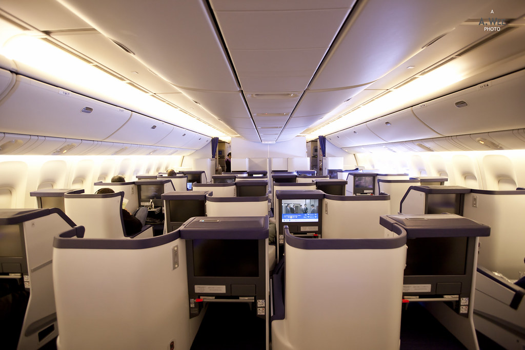 ANA Staggered Business Class