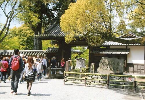 圖08.金閣寺八大門的傳統建築