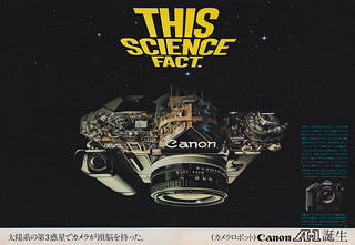 Canon A-1 Camera, 1978. | by jp.ads