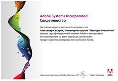 Certificate6657personal.jpg