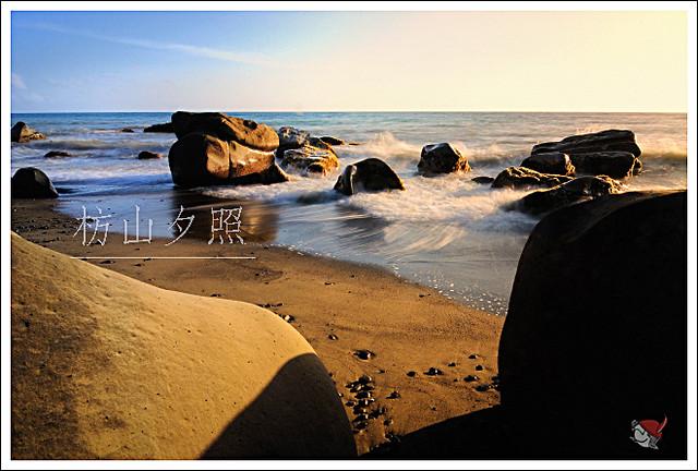 20120410_7380_枋山海邊