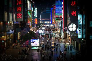 Chengdu by plej_photo - 乐让菲力