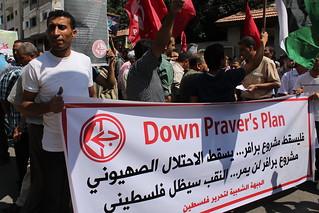 "Gaza demonstrators hold ""Anger Strike"" rally to stop Prawer Plan | by joegaza"
