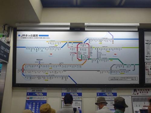 JR Wakayama Station   by Kzaral