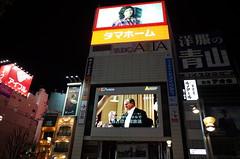 Downton Abbey in Tokyo