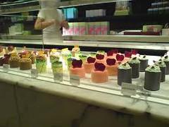 Yauatcha Cakes