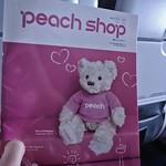 Peach Aviation.