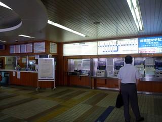 Senri-Chuo Station, Osaka Monorail | by Kzaral