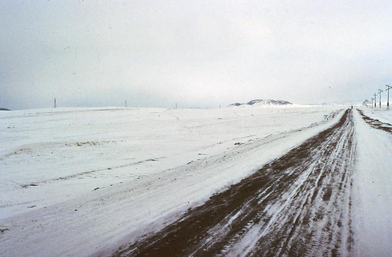 MONGOLIA 1994 01-0025