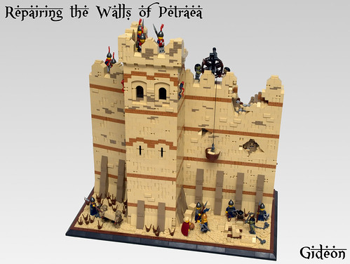 Repairing the Walls of Petraea