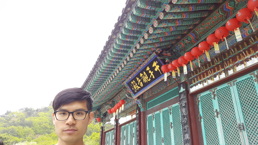 Nguyen, Anna; South Korea - Episode 14 (11)