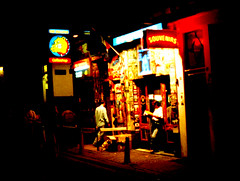 Amsterdam Netherlands Holland Red-Light District Bulldog Cafe July 1995 052