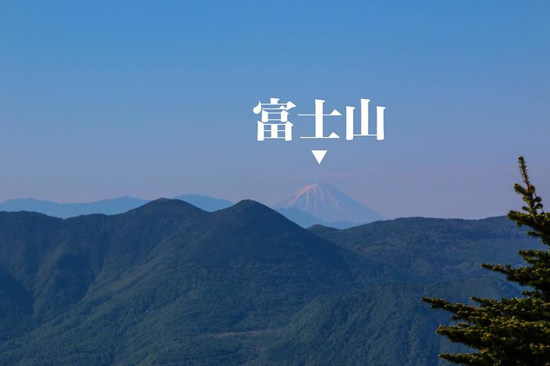 四阿山から見える富士山