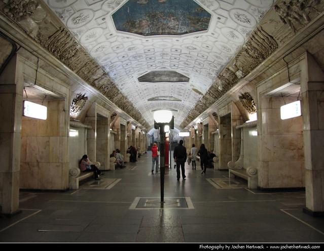Novokuznetskaya Metro Station, Moscow, Russia