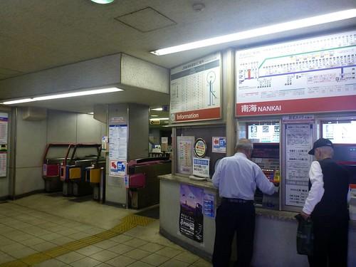Shin-Imamiya Station, Nankai | by Kzaral