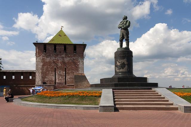 Gorkij (Nizjnij Novgorod) 1.1, Russia