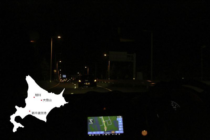 新千歳空港から旭川を目指す