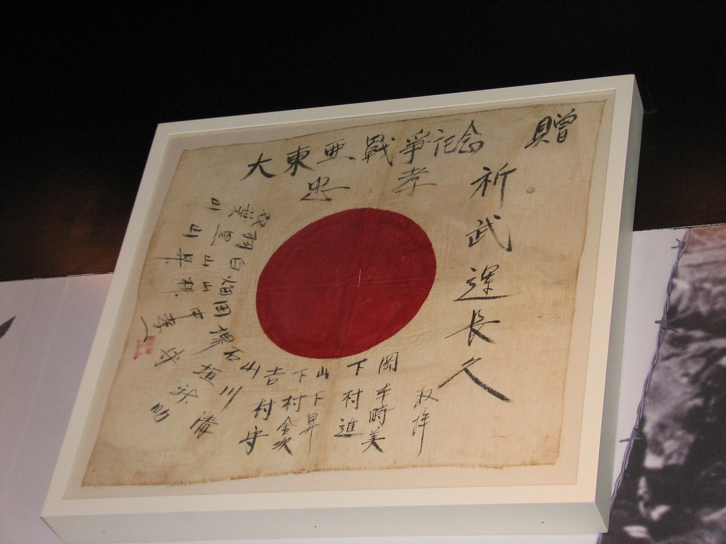 """Flag """"Presented as Souvenir of the Great East Asian War"""""""