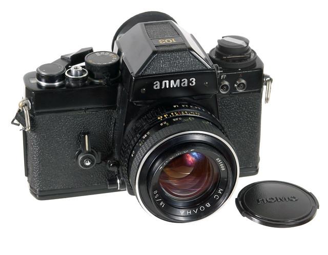Almaz 103 (version PK7040) & Lomo Volna 50/1.8 Lens, 001