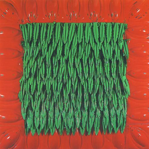 1992 - Art Fence. L'arte salva l'arte, Rotonda della Besana