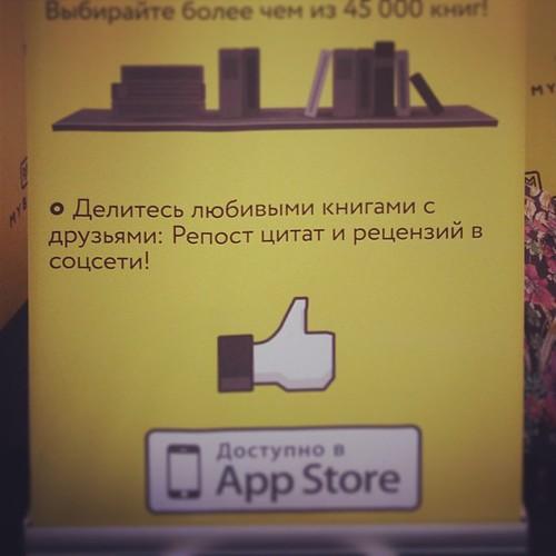 А это вот что бывает, когда маркетинг спешит-спешит-спешыт. Русский язык тоже непростой.