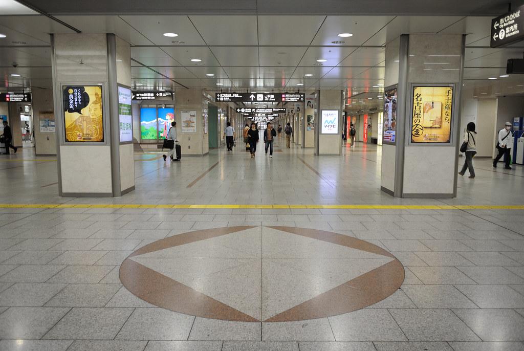 名古屋駅 - 伊勢旅行