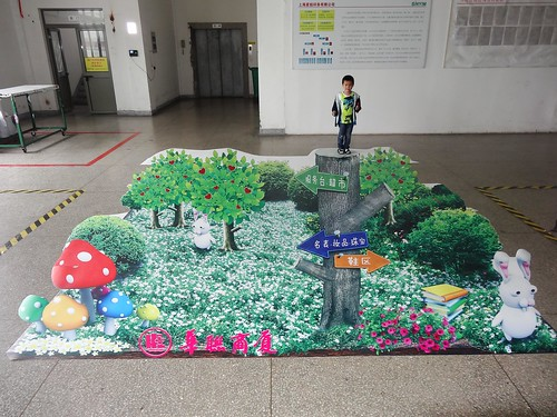 Children's Day-2 | by 3D floor sticker - YeJun