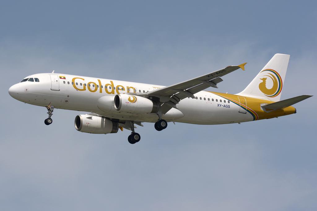Golden Myanmar Airbus A320 (XY-AGS) DSC1343