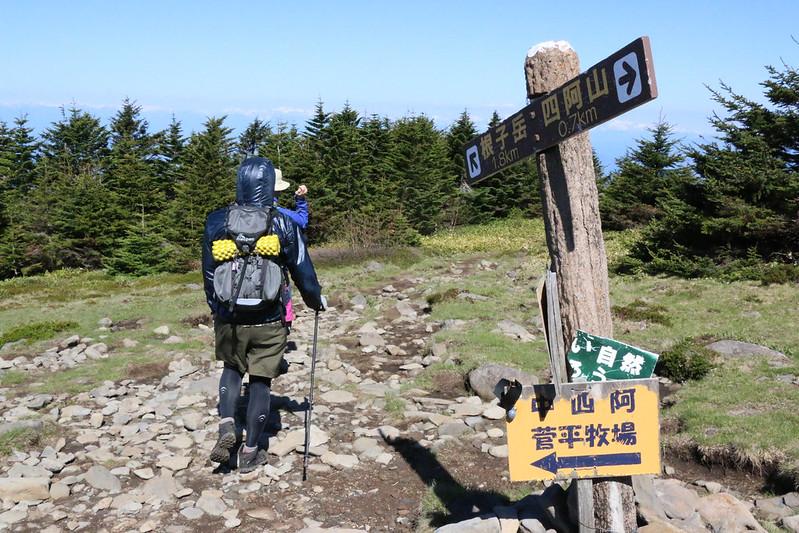 四阿山から根子岳へ