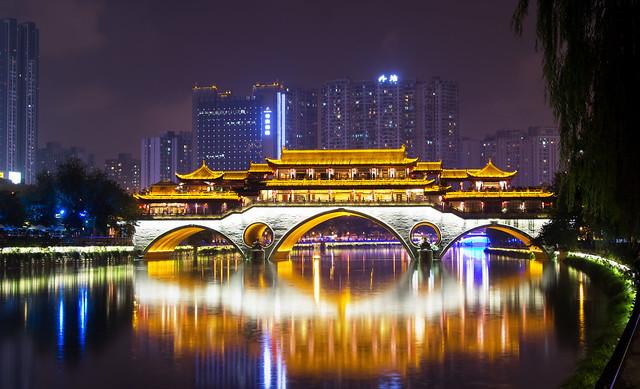 Anshun (Dongmen) Bridge - Chengdu (Sichuan) - China