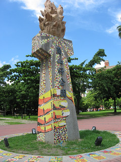 崗山仔公園   by justice me