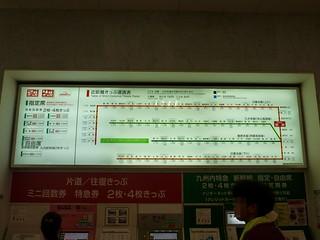 Beppu Station   by Kzaral