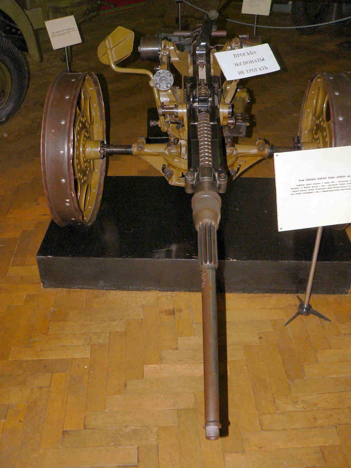 2cm Flak 28 (9)