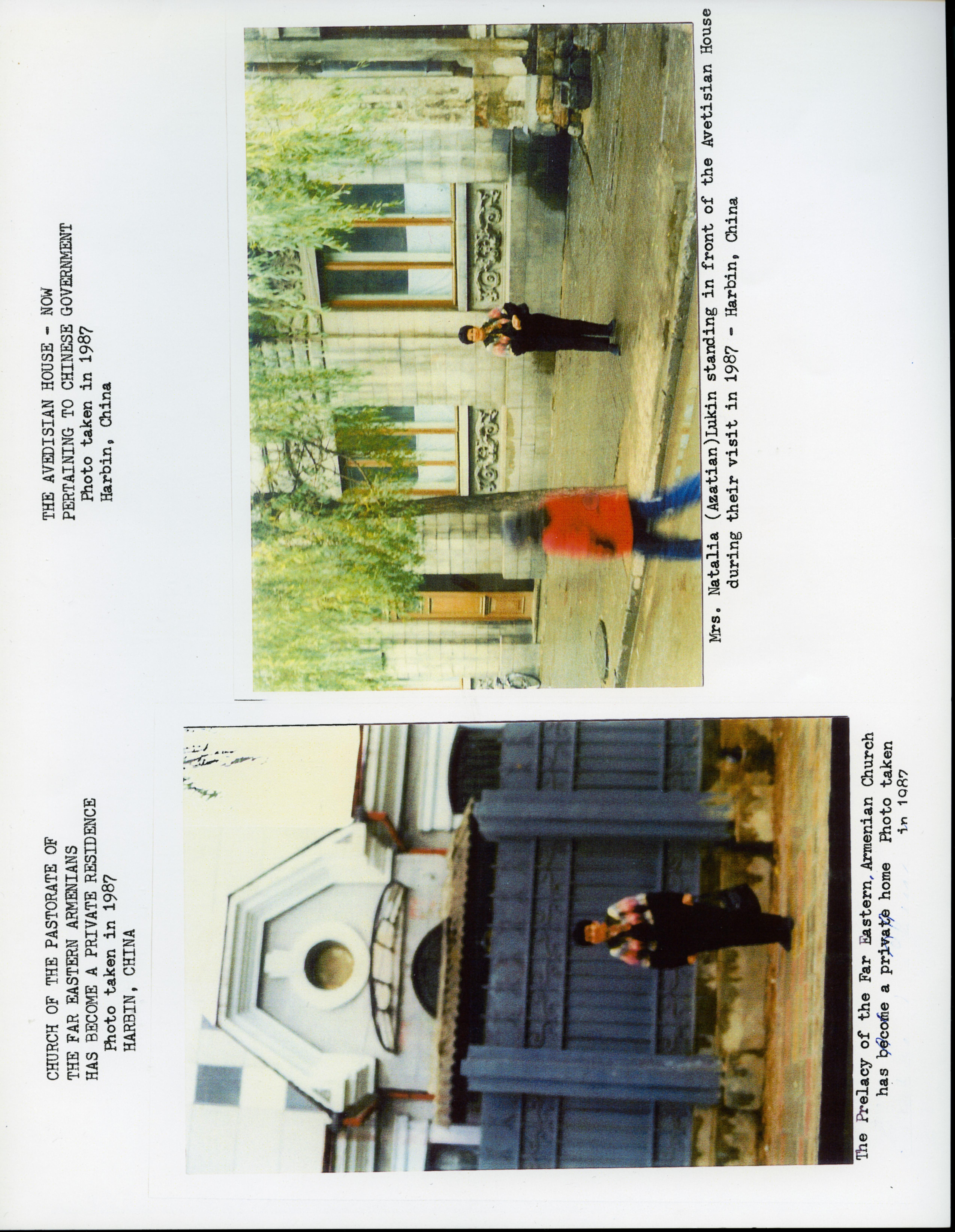 Former Armenian sites in Harbin, China, c. 1987