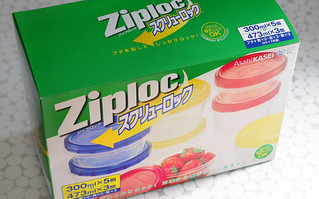 1060x660 Ziploc Twist 'N Loc   by kamujp