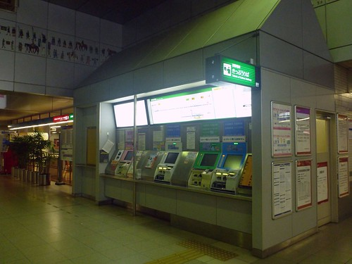 Sanjo Station, Keihan | by Kzaral