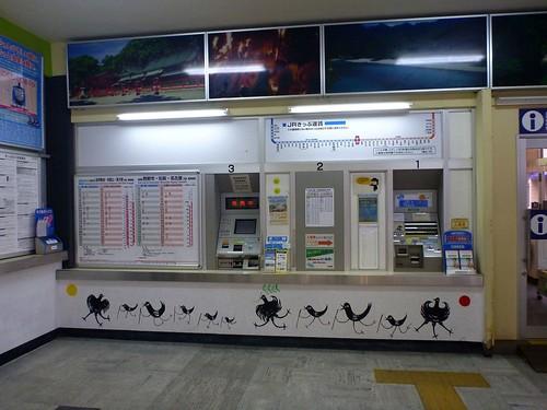 JR Shingu Station   by Kzaral